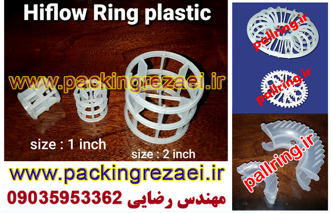 hi flow ring packing